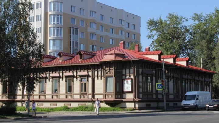 Минкульт Архангельской области: «Мы никогда не давали указаний о запрете постановки спектаклей»