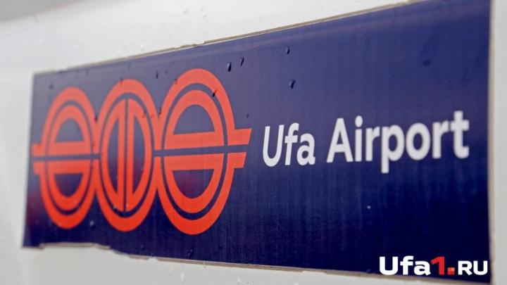 В Уфе вынужденно сел лайнер, летевший из Челябинска в Москву