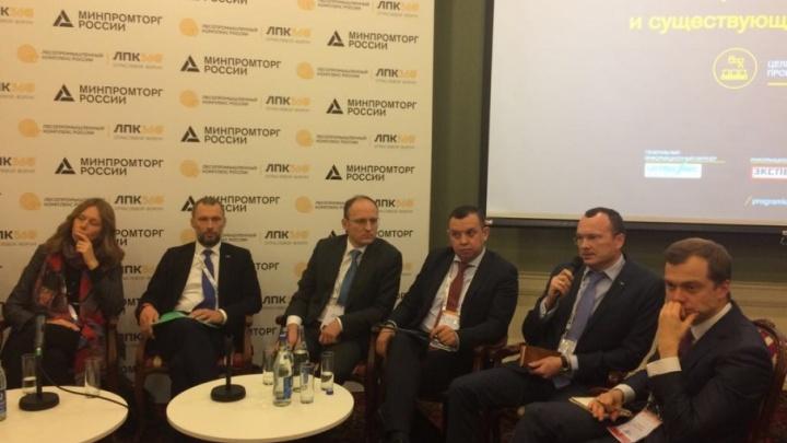 Генеральный директор АЦБК выступил на отраслевом треке форума «ЛПК 360°»