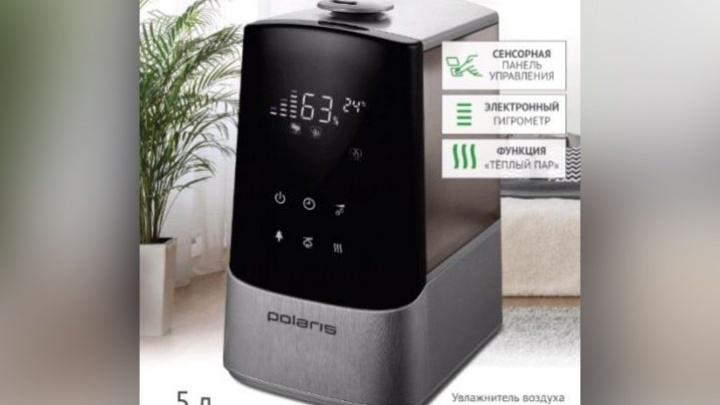 Можно вздохнуть полной грудью: увлажнитель воздуха от POLARIS позаботится об атмосфере в доме