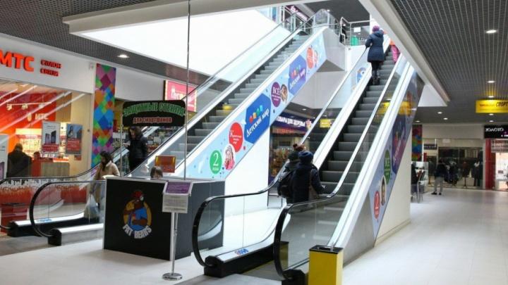 Будешь задыхаться, а бежать некуда: в торговом центре Ярославля нашли жуткие нарушения безопасности