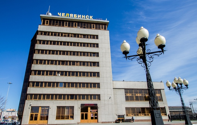 Не «елябинск», а «Челябинск»: на привокзальную гостиницу вернули букву «Ч»