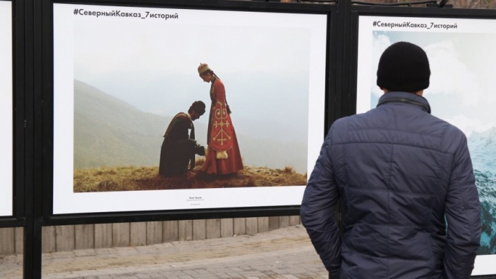 В Ростове стартовала выставка «Северный Кавказ. 7 историй» (фоторепортаж)