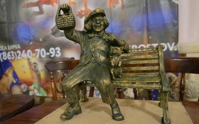 В Ростове 31 июля откроют памятник «Солнечному клоуну» Олегу Попову