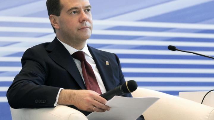 Дмитрий Медведев потребовал помочь погорельцам в Ростове