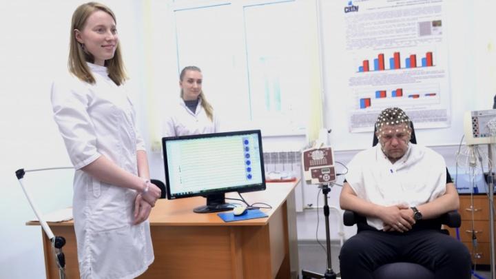 Ученые САФУ разработали новый метод ранней диагностики возрастных заболеваний