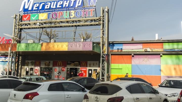 Торговые центры и кинотеатры в Ростове проверят после пожара в Кемерово