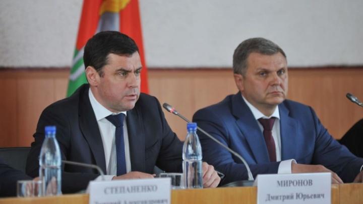 В Ярославской области сменили еще одного главу района