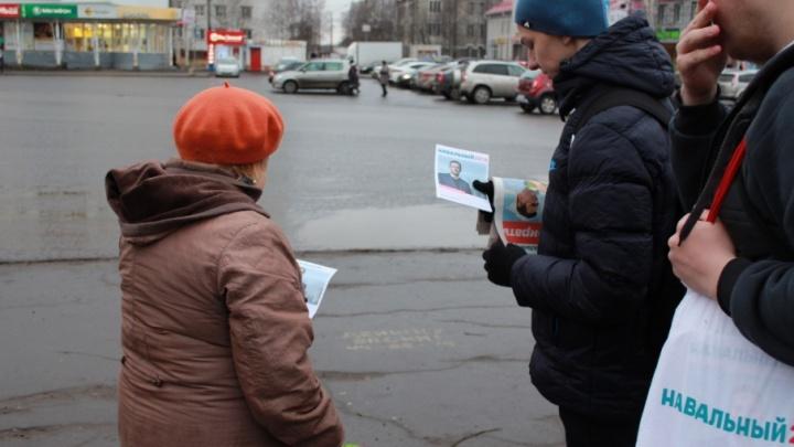 В Архангельске у сторонников Навального изъяли 25 тысяч листовок из-за анонимного звонка