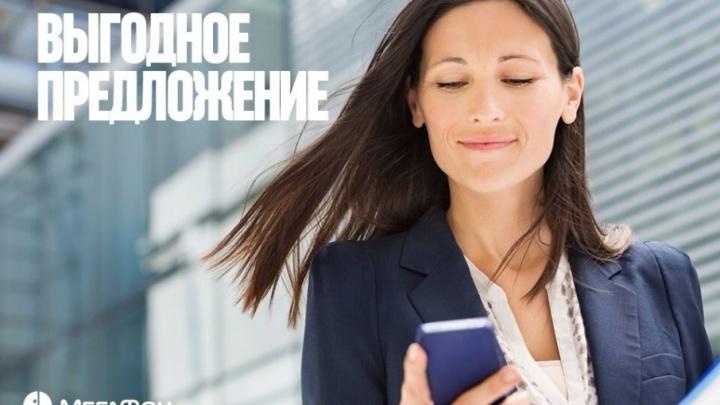 «МегаФон» впервые предложил бизнесу комплексную услугу поиска и удержания клиентов