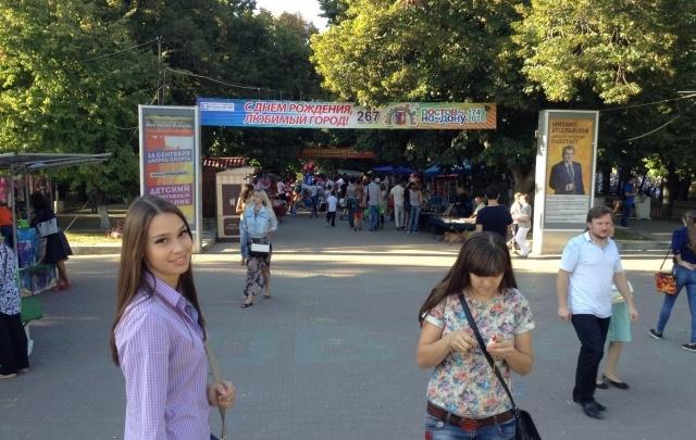 Партнером развлекательной программы Дня города в Ростове стал банк «Кубань Кредит»