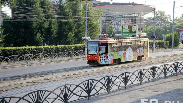 Как в Европе: в Перми пассажиры трамваев смогут пересаживаться с маршрута на маршрут без доплаты