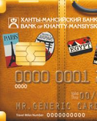 Ханты-Мансийский банк предлагает «Карту путешественника»