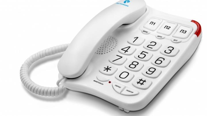 «Ростелеком» предлагает ярославцам фирменный телефонный аппарат с безлимитными тарифными планами