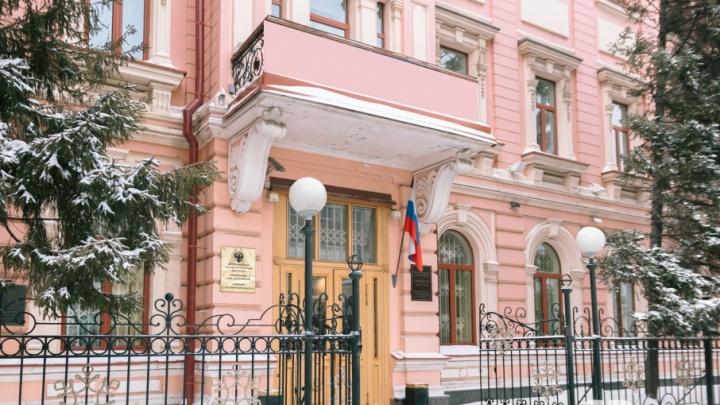 В отделении Самара Волго-Вятского ГУ Банка России сменится руководитель