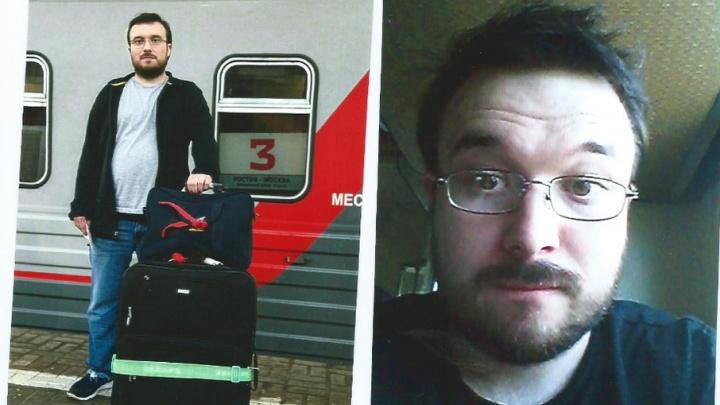 Исчезнувшего по дороге на Донбасс американца разыскивают в Ростове