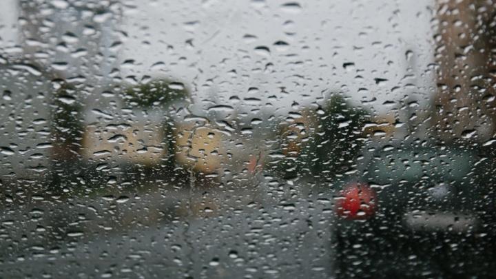 МЧС шлет эсэмэски: ожидается ухудшение погоды