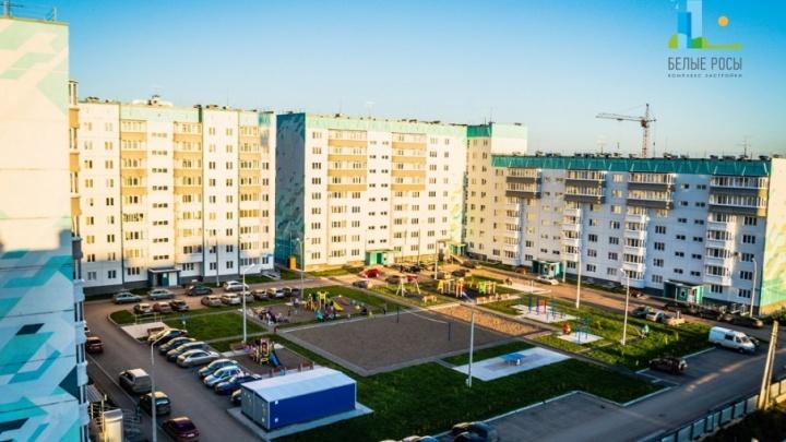 «СтройПанельКомплект» занял второе место среди тысячи предприятий по производству изделий из бетона
