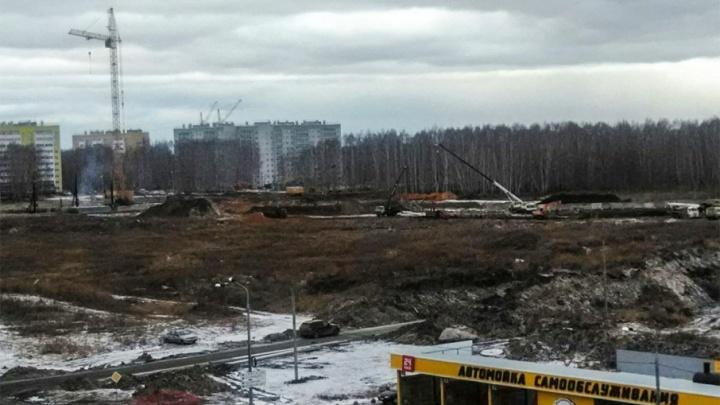 Рядом с «Парковым» началось строительство нового жилого комплекса