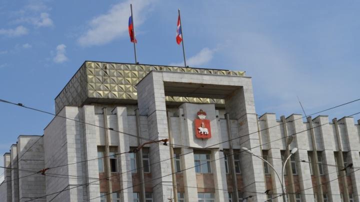 Министр связи Прикамья подал в отставку