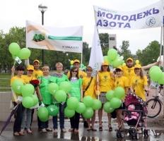 Азотчики приняли участие во всероссийской экологической акции