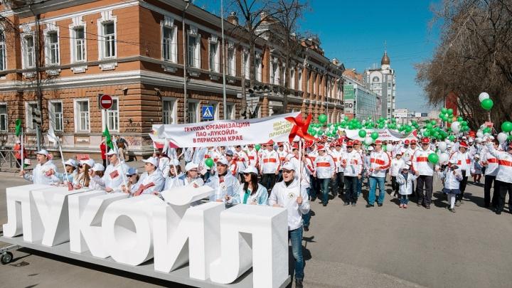 Десять молодых пермских нефтяников стали лучшими в компании «ЛУКОЙЛ»