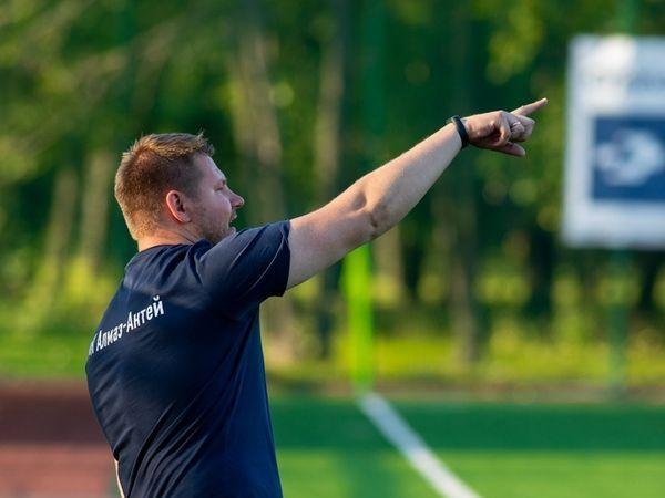 Алексей Тарасюк, главный тренер команды «Алмаз Антей», фото предоставлено пресс-службой Футбольного клуба «Алмаз Антей»