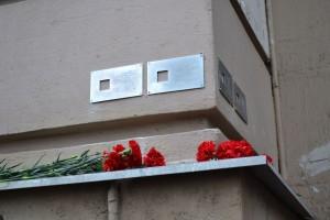 Мемориальные таблички установят в память о жертвах репрессий.