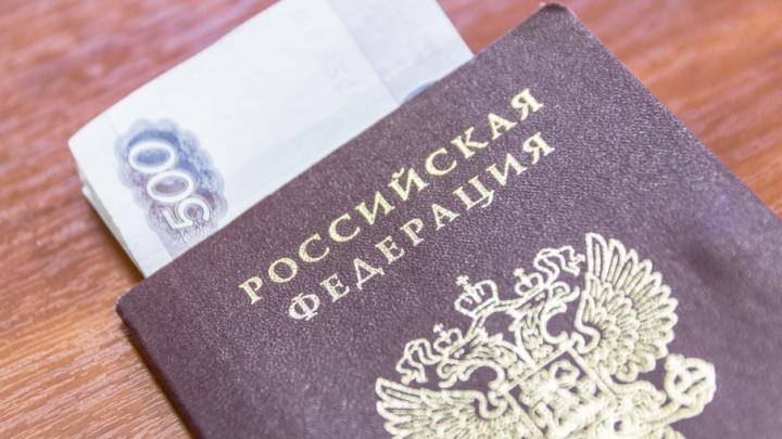 Средняя зарплата в Самарской области составляет 33 тысячи рублей