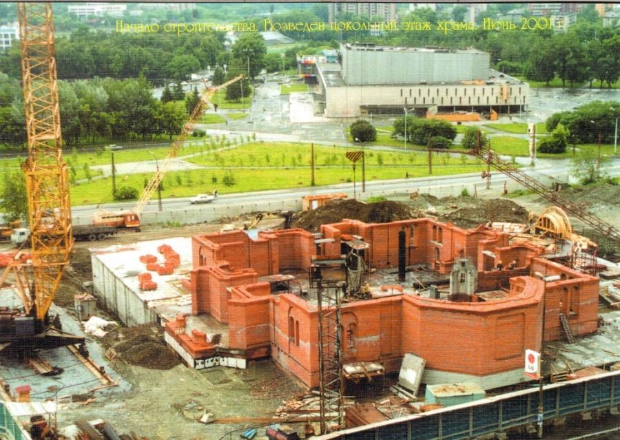 16 апреля 2001 года закончен нулевой цикл Храма-на-Крови.