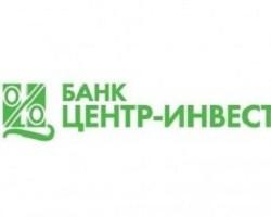 Лучшие студенты-аналитики получат денежные призы от банка «Центр-инвест»
