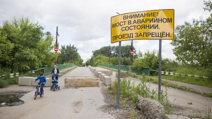 Ярославцы выбрали самый лучший городской мост