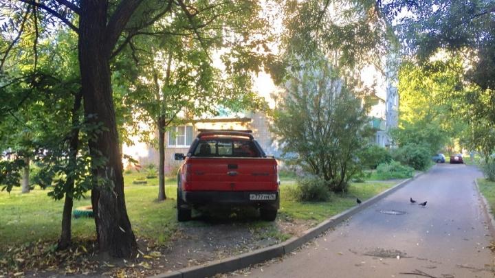 Я паркуюсь, как играю в прятки