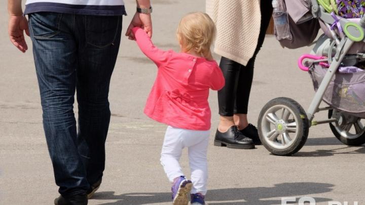 «С детьми не разводятся»: многодетные Прикамья снимут социальный ролик против разводов