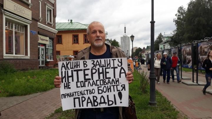 Архангельские активисты вышли на одиночные пикеты в поддержку свободного интернета