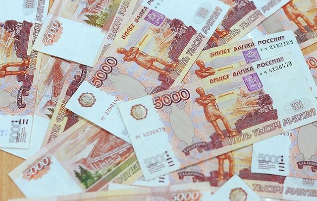В тюменском банке нашли поддельную пятитысячную купюру