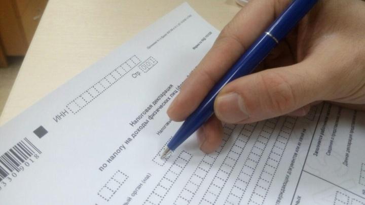 В Ростовской области 2000 чиновников и муниципальных служащих соврали о своих доходах