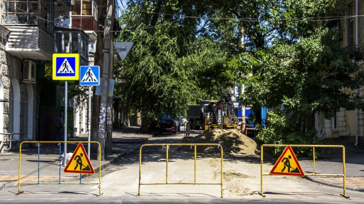 В Ростове до конца августа перекроют улицу Обороны и переулок Островского