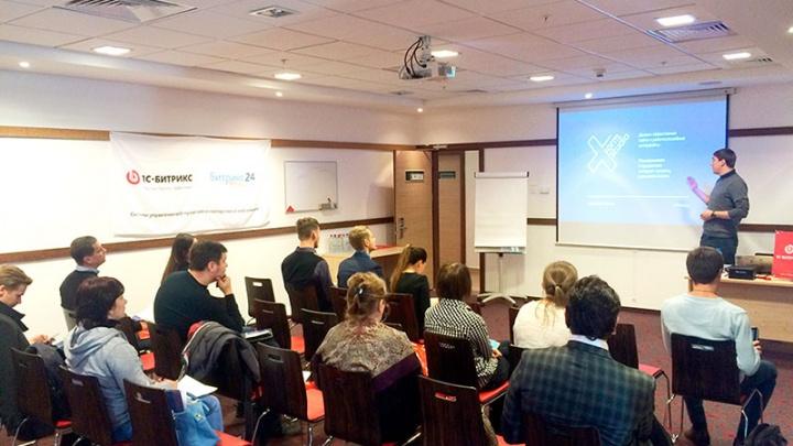 Как запустить интернет-магазин за 14 дней — расскажут на бесплатном семинаре в Ярославле
