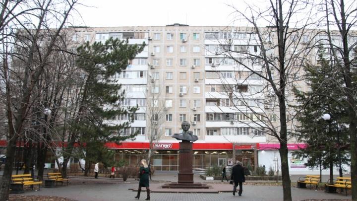 Ростовские активисты хотят построить новый фонтан в сквере Лермонтова