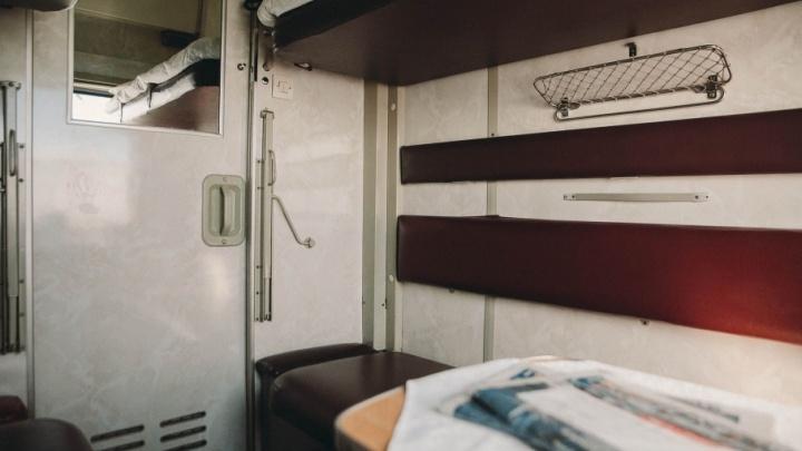 В Тюменской области перед судом предстанет 55-летний мужчина, пристававший к маленькой девочке в купе поезда