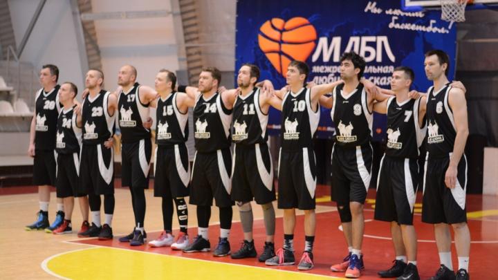 Ярославские «Слоны» стали призерами ЦФО по баскетболу