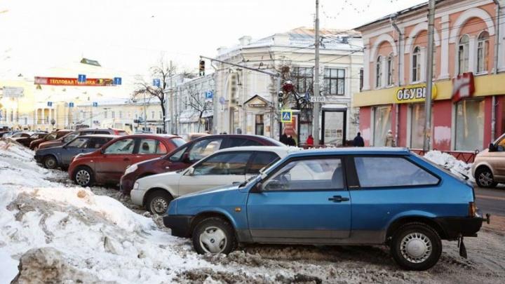 С февраля на центральных улицах Ярославля запретят парковаться: адреса