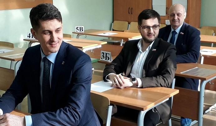 Ярославские депутаты сдали ЕГЭ