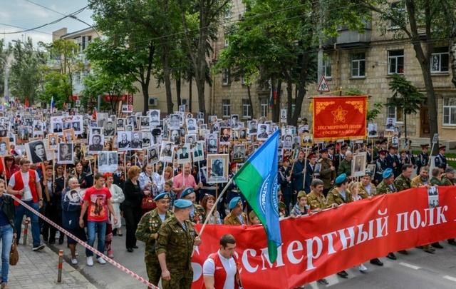 Ростовчанам предложили распечатать фотографии для участия в акции «Бессмертный полк» в МФЦ