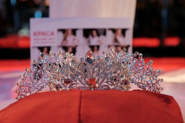 Получить корону сможет только самая красивая, обаятельная, талантливая и успешная в семейной жизни пермячка