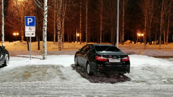 «Я паркуюсь, как чудак»: «доска почёта» северных автомобилистов