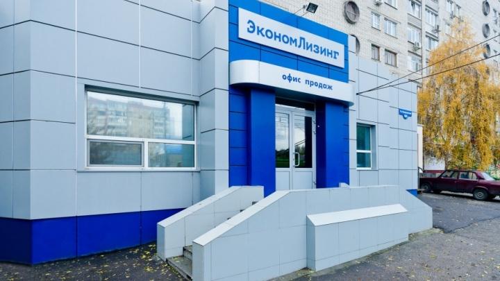 «ЭкономЛизинг» и АО «КОШЕЛЕВ-БАНК» подписали соглашение о сотрудничестве