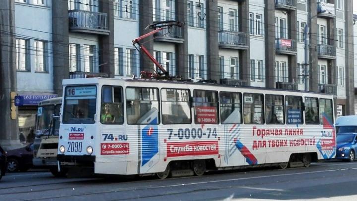 Театр – мимо: в центре Челябинска отменили трамвайную остановку