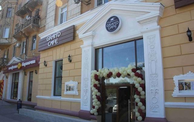 Grand Cafe теперь и на Красном